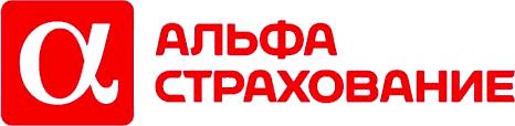 ОАО»АльфаСтрахование»