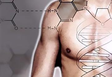 Врач-генетик в Самаре